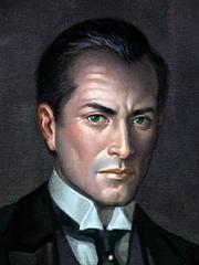 Калеб Фрост