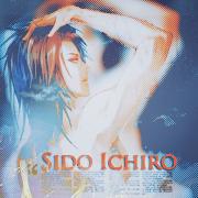 Sido Ichiro