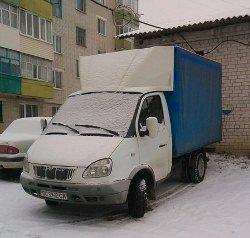 VladoS_UA