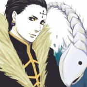 Dio Blackheart