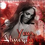 *Твоя_атмосфера*