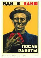 NOROV1975