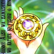 Серебряный кристалл