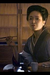 Itachi Yoko