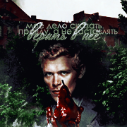 Nickolaus Mikaelson