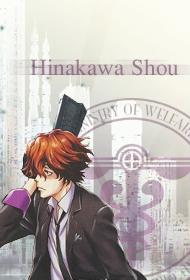Hinakawa Shou