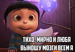 Червячкова