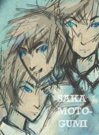 Sakamoto-gumi