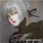 Тень Маргарет