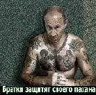 Pahan_28RUS