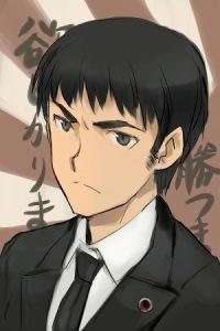 Sho Minamoto