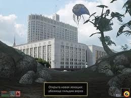 Мортимер Стальной
