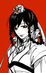 Ren Gyokuen