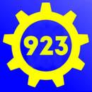УБЕЖИЩЕ923
