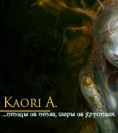 Kaori A.