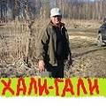 Владимир-67