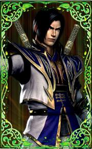 Cao Mitsurugi