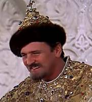 Иван Васильевич*