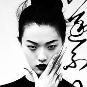 Neo Geisha