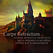 Carpe Retractum