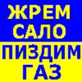Анастасий Бессудов