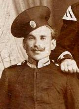 Востриков