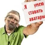Zavyalov777