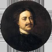 Петр I Романов