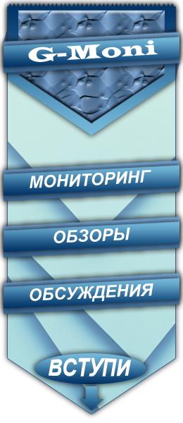 Мониторинг хайп сайтов андроид