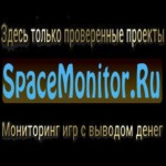 SpaceMonitor