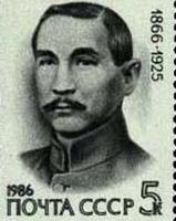 dr.Сунь