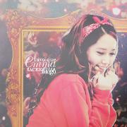 Kim Yoona