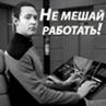 Alter_Data