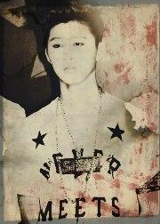 Kim Hanbin