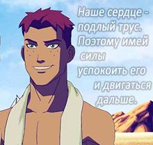 Уолли Ален