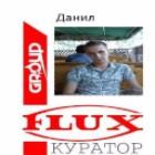 Данил Поясов