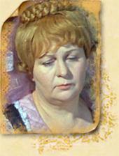 Вероника Капротти