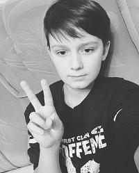 Иванко 12 лет