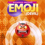 (devil)