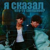 Марьян Несмеянов