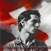 Dante Lauden-Frank