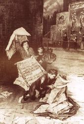 Разносчик газет