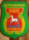 Гарикович