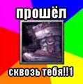 Tepopucm
