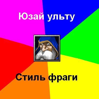 baltika7