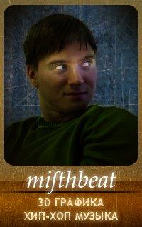 mifthbeat