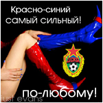 Армейка_Волейболистка