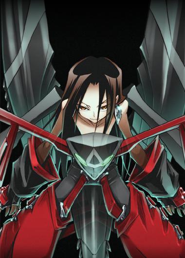 Зик(Хао) Асакура