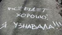 олик_арт