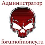 Админ forums-rabota